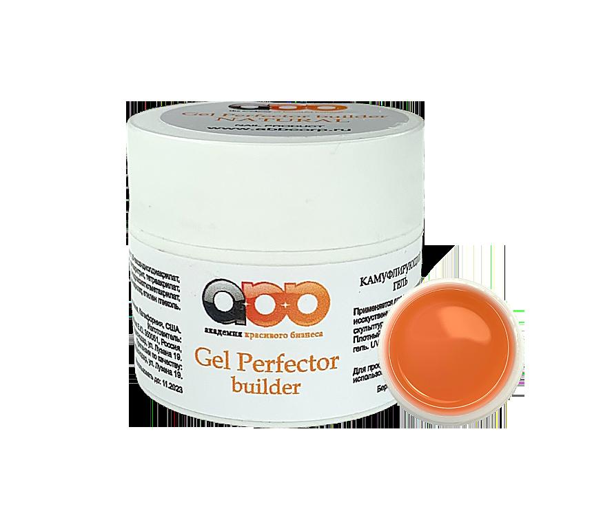 Гель строительный Билдер гель Перфектор Builder Gel Perfektor